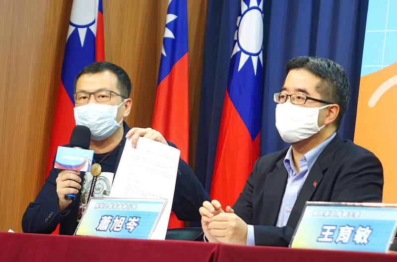 Presidential Office interfering with press freedom: KMT