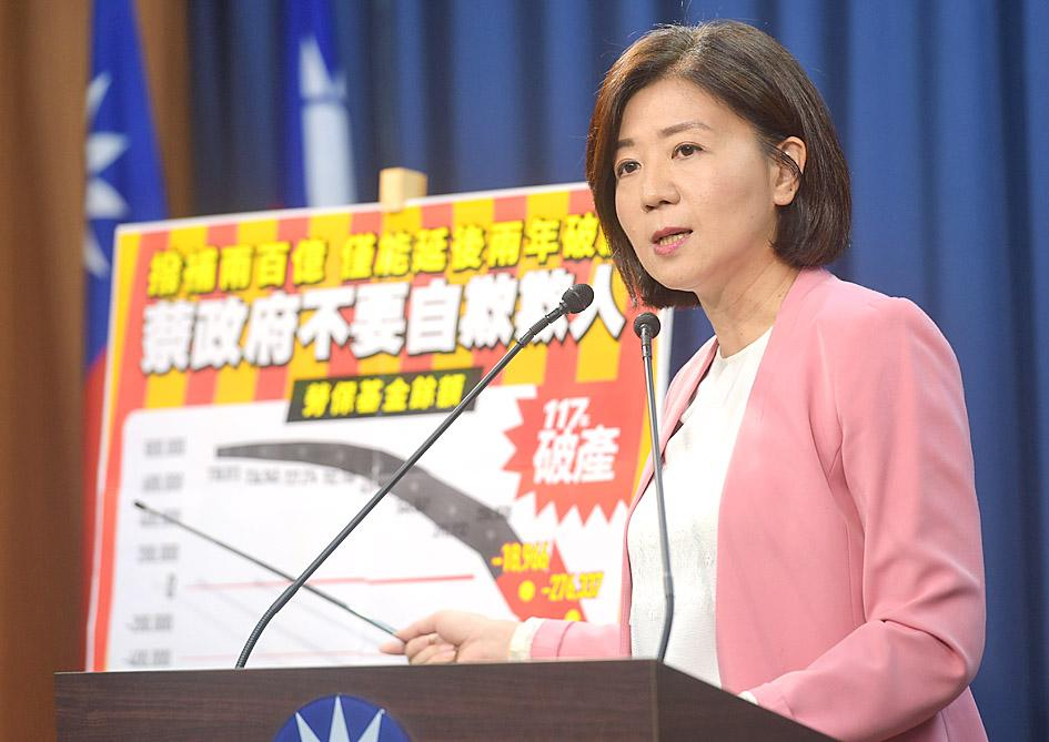 KMT criticizes Tsai's speech for neglecting workers