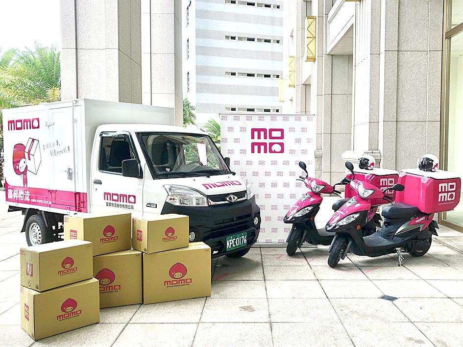 Momo says new unit to speed up deliveries