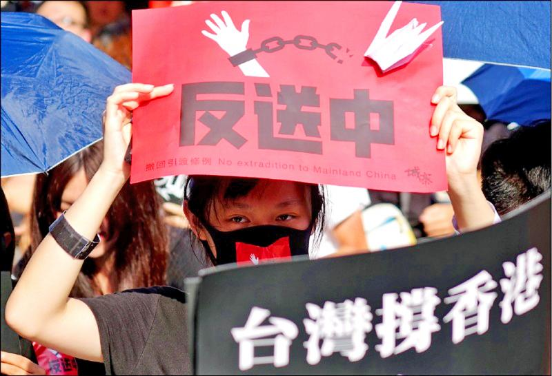 Hong Kong Unrest: Hong Kongers immigrate due to 'political reasons'