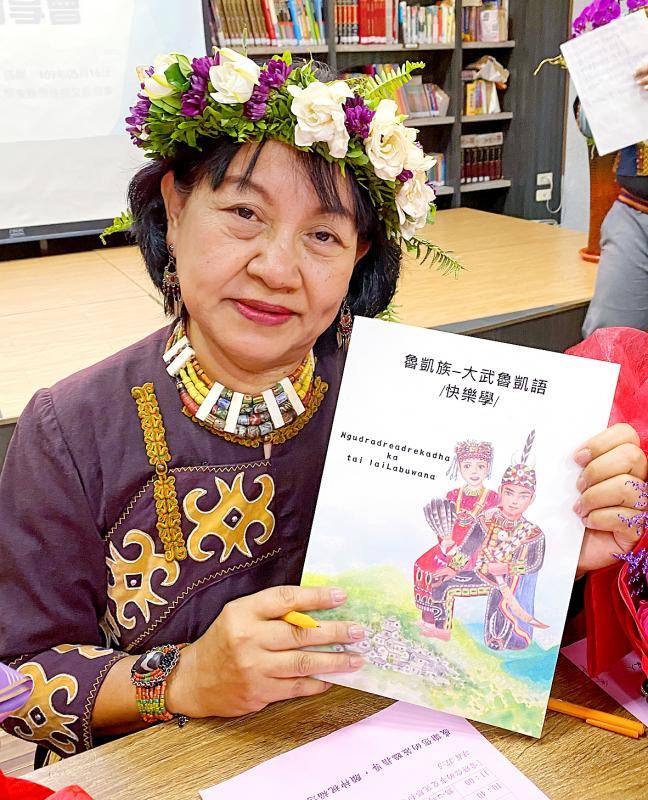 Ex-teacher hopes to save language with new book