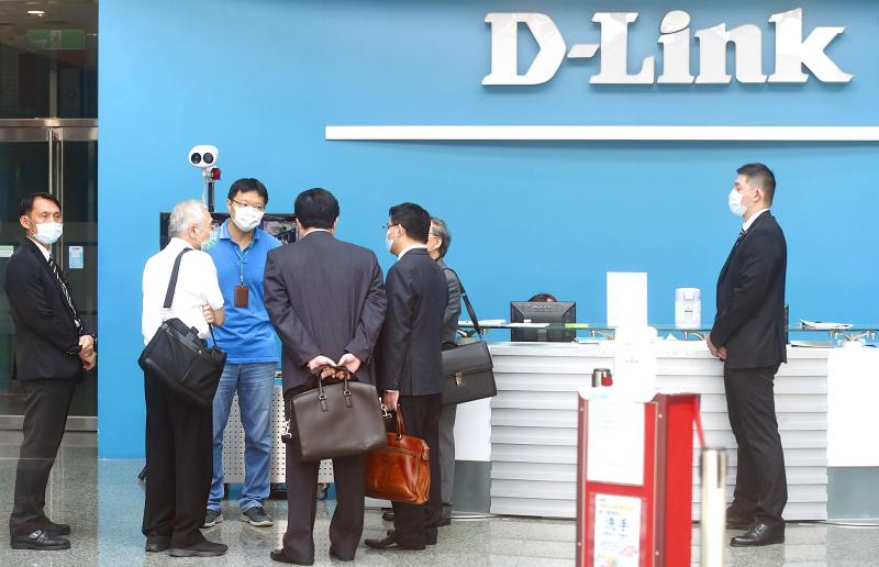 Special meeting reinstates former D-Link chairman