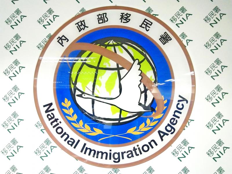 Virus Outbreak: Immigration agency lists visa extension conditions