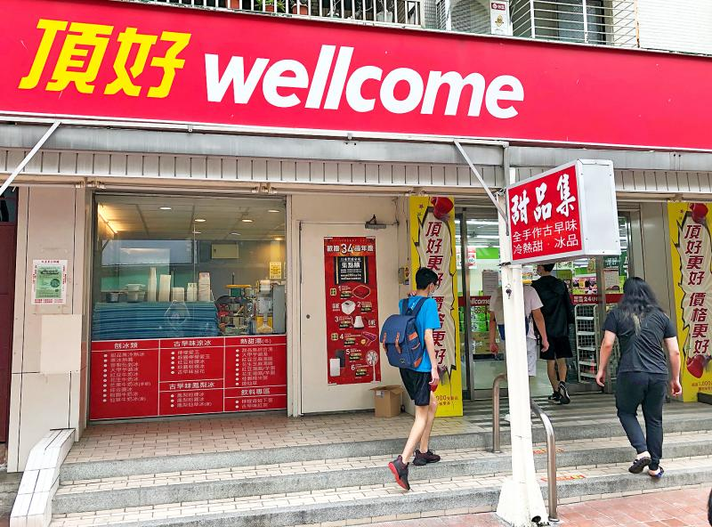 Carrefour snaps up Wellcome, Jasons