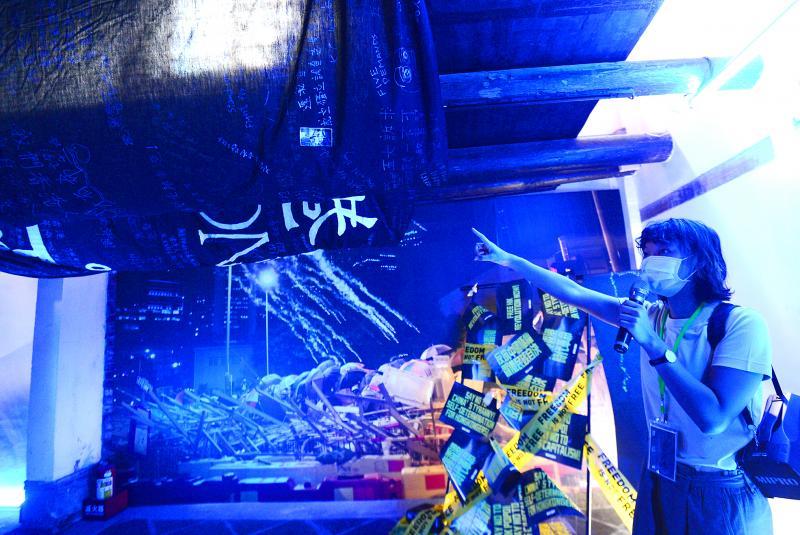 Taipei exhibition highlights Hong Kong protests