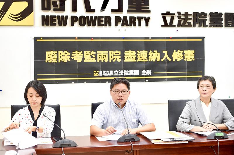 NPP vows to 'strictly review' Tsai's nominees