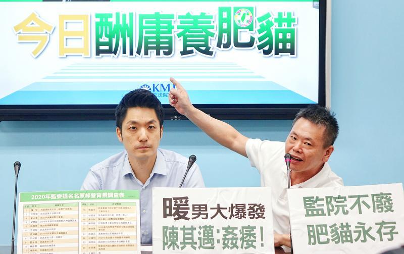 DPP should start work on abolishing yuans: KMT