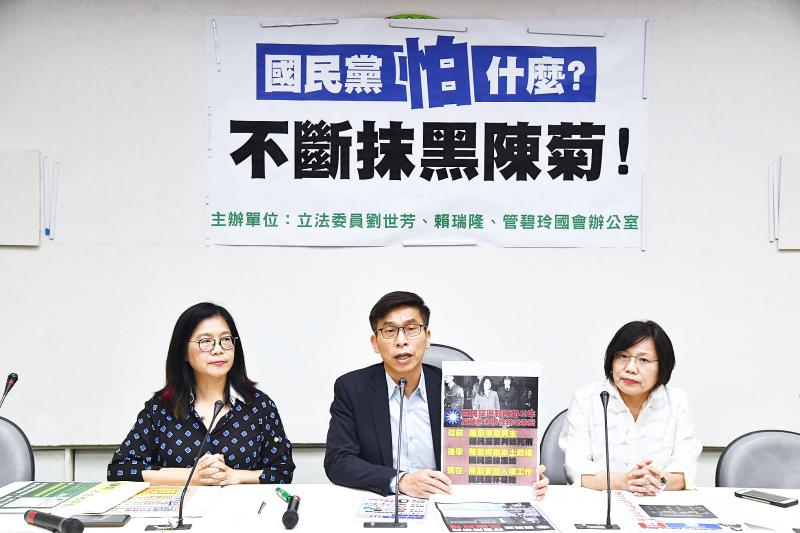 DPP caucus defends Chen Chu