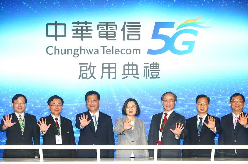 Chunghwa Telecom debuts 5G service