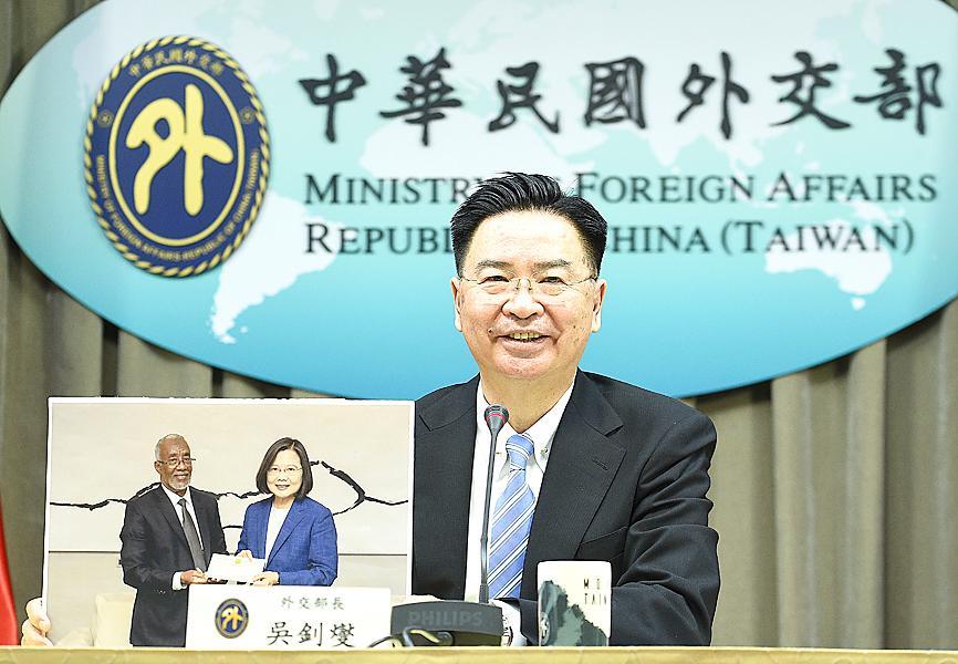 Taiwan, Somaliland to set up representative offices