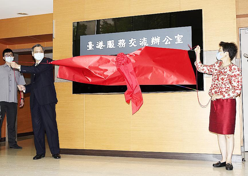 Taiwan opens office to aid Hong Kongers wanting out