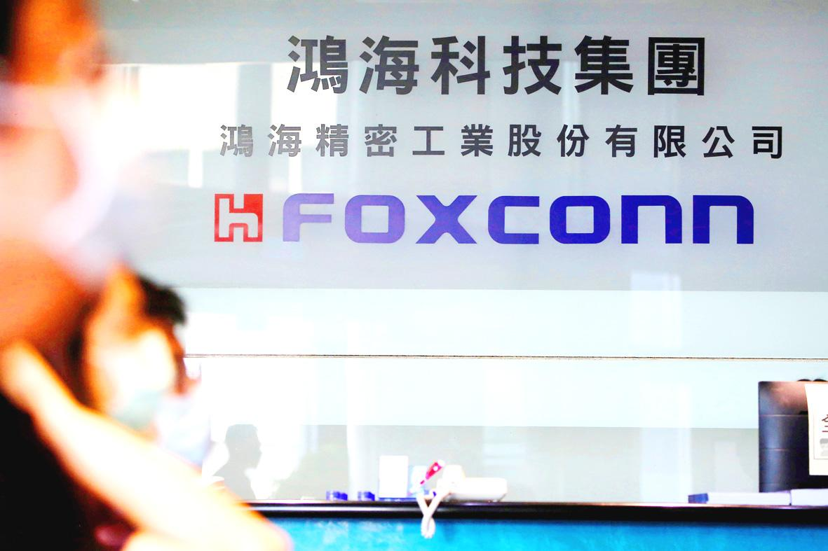 Foxconn Imports Disrupted by India-China Tensions
