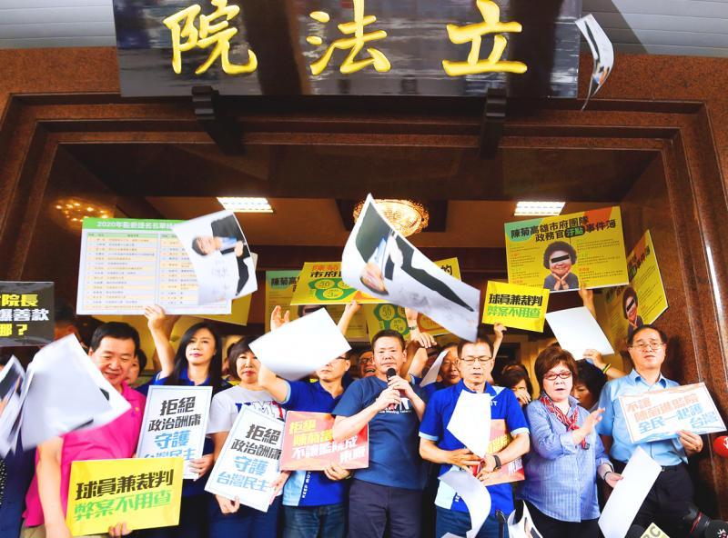 Control Yuan nominees' legislature visit canceled