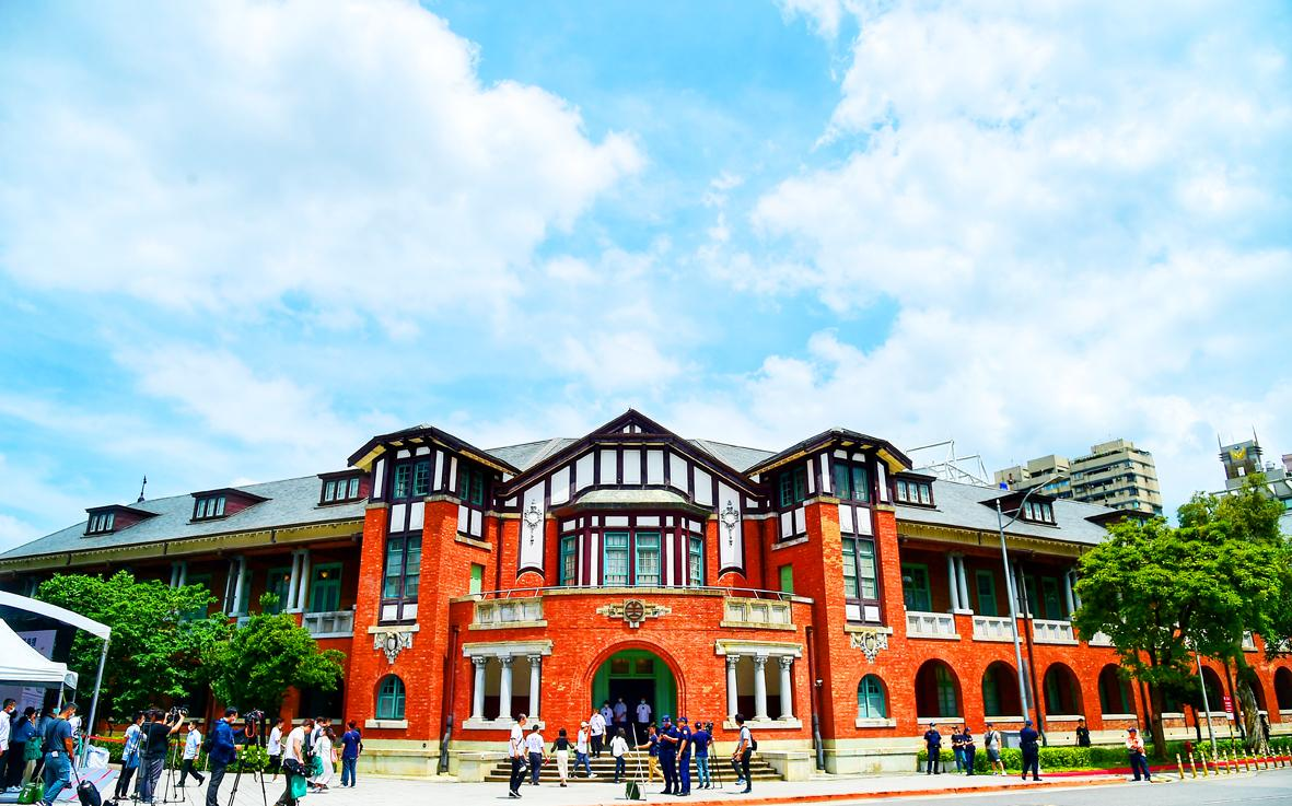 Railway park in Taipei opens to public