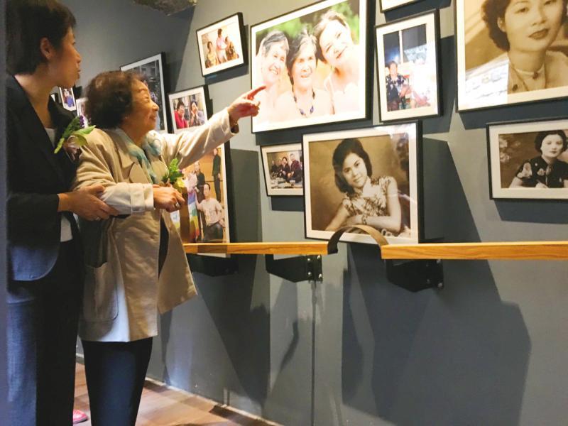 Ama Museum to close on Nov. 10
