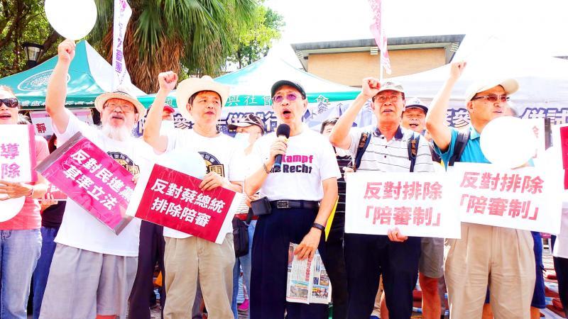 Judicial reform groups slam DPP poll