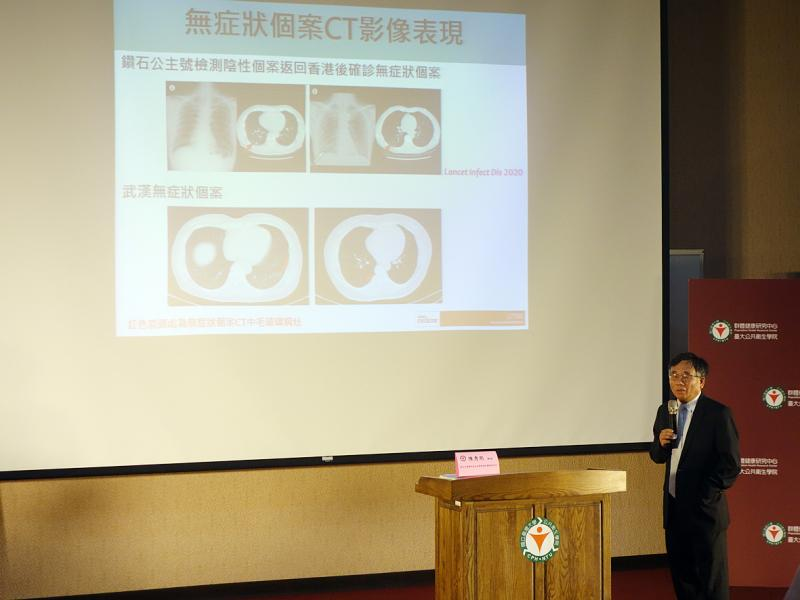 Virus Outbreak: Infection of Belgian likely happened in Taipei: expert