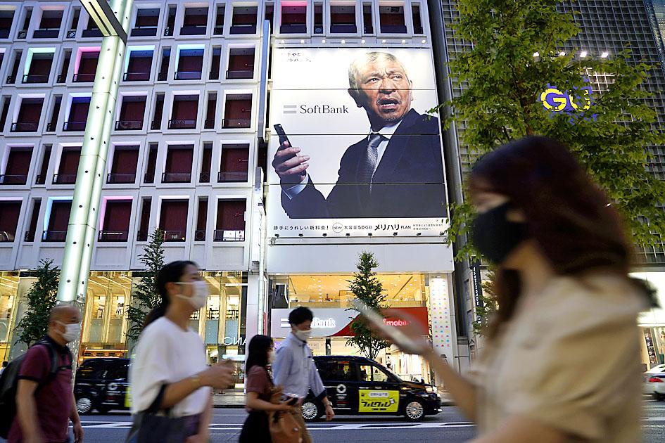 SoftBank's $4 Billion Trading Gains on US Stock-Option Bet: FT