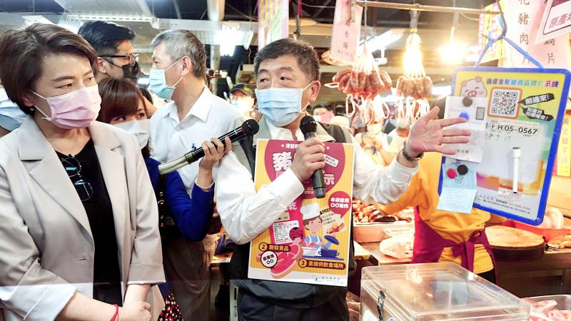 Minister inspects market to check on labeling project