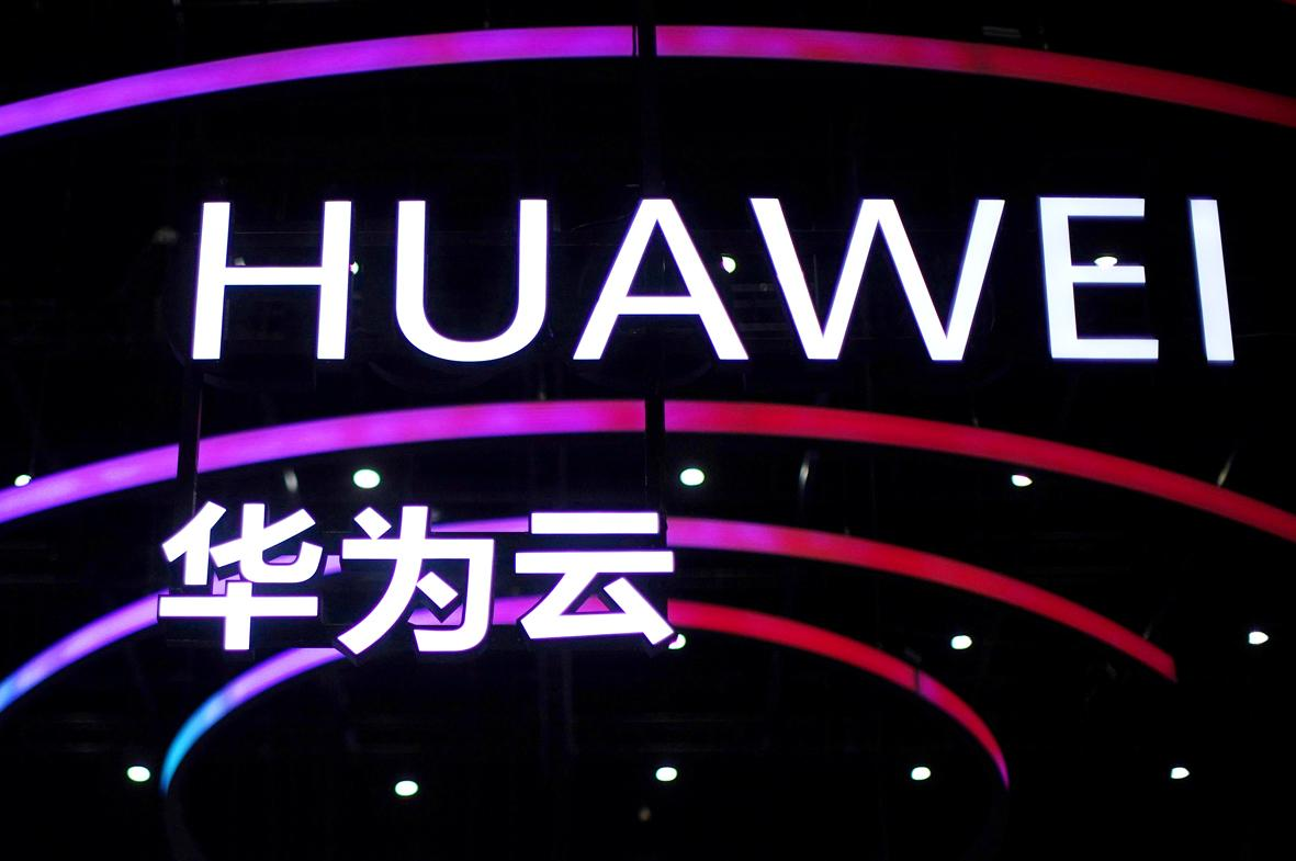 Intel gets USA  licenses to supply some products to Huawei