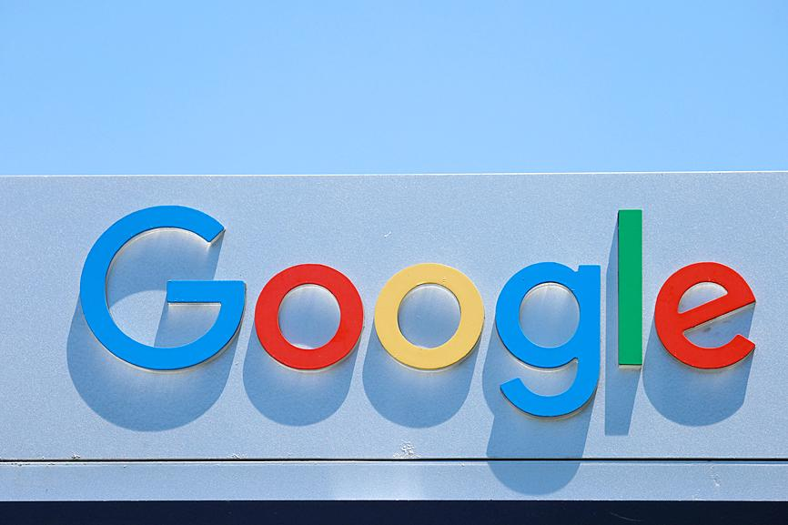 Google to face a new regulator as United Kingdom plans tech-focused agency