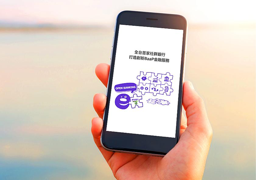 Far Eastern International Bank gains open banking approval [first TPP for Taiwan]...