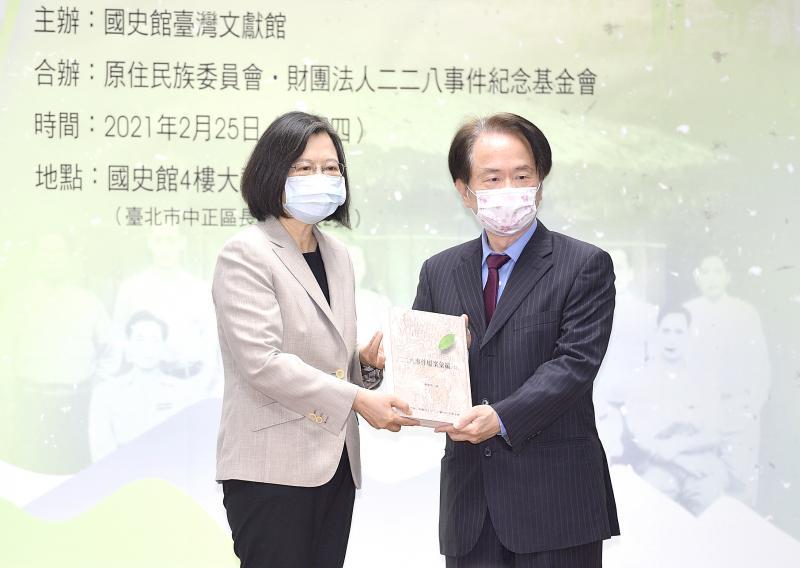 Tsai speaks on Aboriginal inclusion