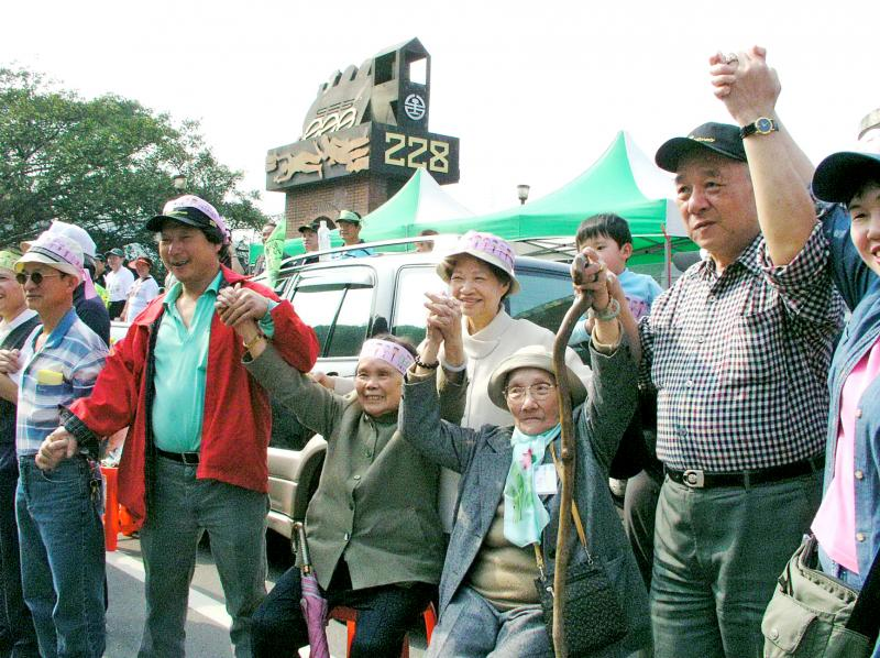 Taiwan in Time: Unfortunate but strong: The widows of 228
