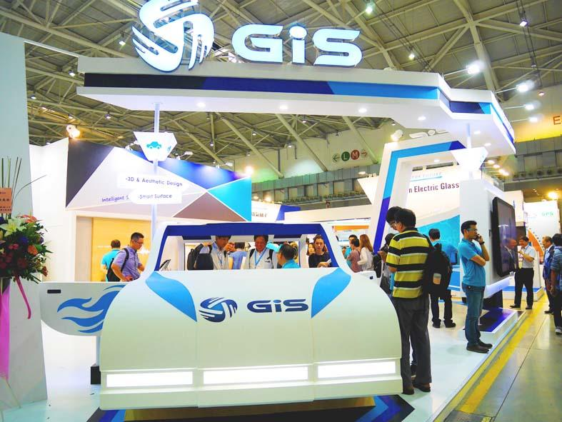 GIS Holding benefits from tablet, notebook demand