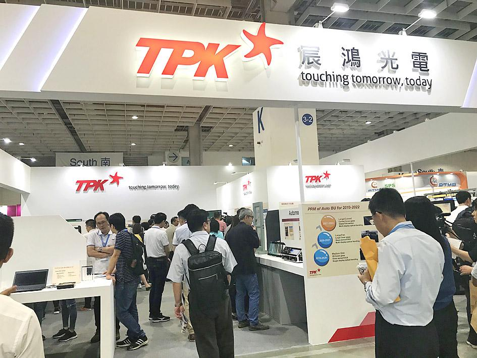 TPK reports strongest Q1 in four years, expects lull