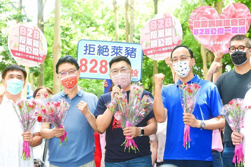 KMT campaigns for referendums