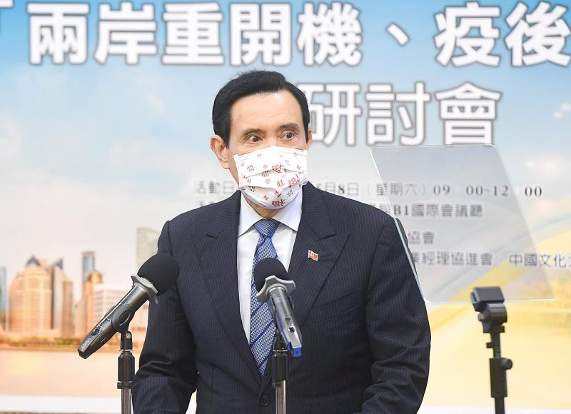 Ma criticizes government on China ties, 'consensus'