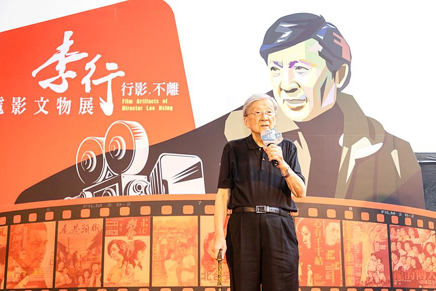 'Godfather of nation's cinema' Lee Hsing passes away - Taipei Times
