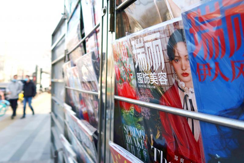 www.taipeitimes.com