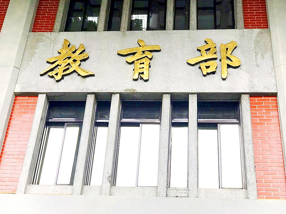 The academic records of 7,854 high-school students have been lost due to a hard-drive failure, the Ministry of Education said yesterday.  The records